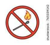 forbidden sign with burning... | Shutterstock .eps vector #765339142