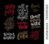 vector set of holidays... | Shutterstock .eps vector #765340162