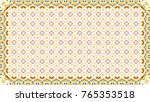 colorful raster pattern for... | Shutterstock . vector #765353518