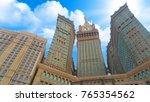 mecca  saudi arabia  september  ... | Shutterstock . vector #765354562