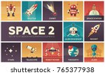 space   set of flat design...   Shutterstock .eps vector #765377938