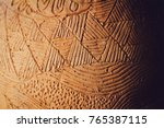 close up of traditional... | Shutterstock . vector #765387115