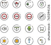 line vector icon set   alarm...