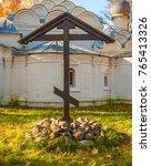 Wooden Orthodox Cross Next To...