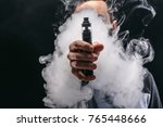 unrecognizable man in the cloud ... | Shutterstock . vector #765448666