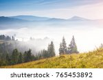scenic image of the wilderness... | Shutterstock . vector #765453892