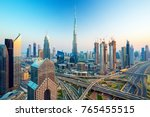 Amazing Dubai Skyline With...