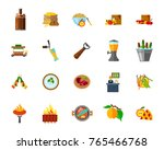 food icon set | Shutterstock .eps vector #765466768