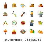 food icon set | Shutterstock .eps vector #765466768