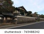 former residence of famous... | Shutterstock . vector #765488242
