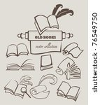 vector books collection | Shutterstock .eps vector #76549750