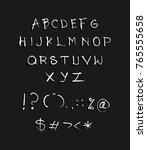 alphabet with brush stroke style | Shutterstock .eps vector #765555658