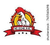 chicken mascot for restaurant... | Shutterstock .eps vector #765560698