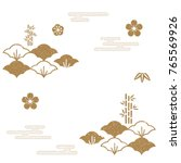japanese pattern vector. gold... | Shutterstock .eps vector #765569926