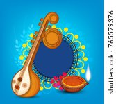 indian festival vasant panchami ... | Shutterstock .eps vector #765579376