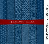 various chinese pattern...   Shutterstock .eps vector #765586012