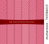 various chinese pattern... | Shutterstock .eps vector #765586015