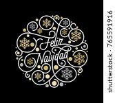 feliz navidad spanish merry... | Shutterstock .eps vector #765591916