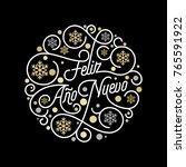 feliz ano nuevo spanish happy... | Shutterstock .eps vector #765591922