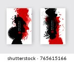 red black ink brush stroke on... | Shutterstock .eps vector #765615166
