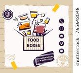 element design banner  poster ... | Shutterstock .eps vector #765643048