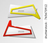 abstract banner set. the... | Shutterstock .eps vector #765673912