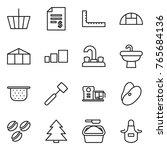 thin line icon set   basket ...   Shutterstock .eps vector #765684136