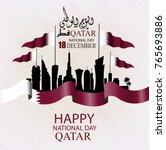 qatar national day ... | Shutterstock .eps vector #765693886