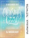 christmas on the beach... | Shutterstock .eps vector #765744706
