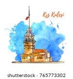 vector sketchy illustration... | Shutterstock .eps vector #765773302