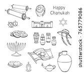 vector collection of happy... | Shutterstock .eps vector #765779086