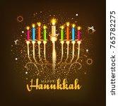happy hanukkah greeting card... | Shutterstock .eps vector #765782275