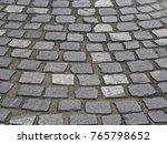 Texture Of Cobblestone Pavement
