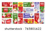 voucher gift design vector. set ... | Shutterstock .eps vector #765801622