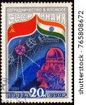 ussr   circa 1984  a stamp... | Shutterstock . vector #765808672