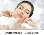 portrait of a beautiful healthy ...   Shutterstock . vector #76581955