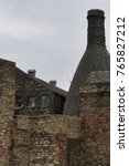 Small photo of Longton, Staffordshire, UK - April 26 2008: The rear section of the Gladstone Pottery Museum.