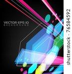 eps10 multicolor vector...   Shutterstock .eps vector #76584592