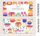 set of cards on japanese sushi  ... | Shutterstock .eps vector #765848308