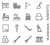 thin line icon set   shop... | Shutterstock .eps vector #765870772
