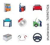 car  lift  pump and other... | Shutterstock .eps vector #765907426