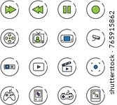 line vector icon set   fast... | Shutterstock .eps vector #765915862