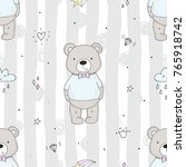 cute seamless pattern with... | Shutterstock .eps vector #765918742