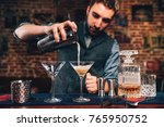 close up portrait of barman... | Shutterstock . vector #765950752