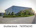 kuwait city  kuwait   october... | Shutterstock . vector #765956245