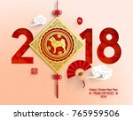 happy chinese new year 2018... | Shutterstock .eps vector #765959506