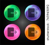 login crystal ball design icon...