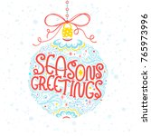 christmas and new year... | Shutterstock .eps vector #765973996