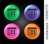 browser crystal ball design...
