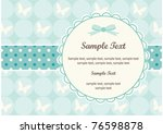vintage invitation card   Shutterstock .eps vector #76598878